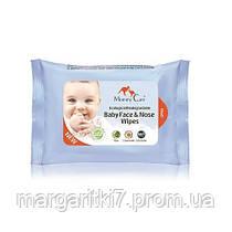 Детские влажные назальные салфетки для младенцев Mommy Care органические
