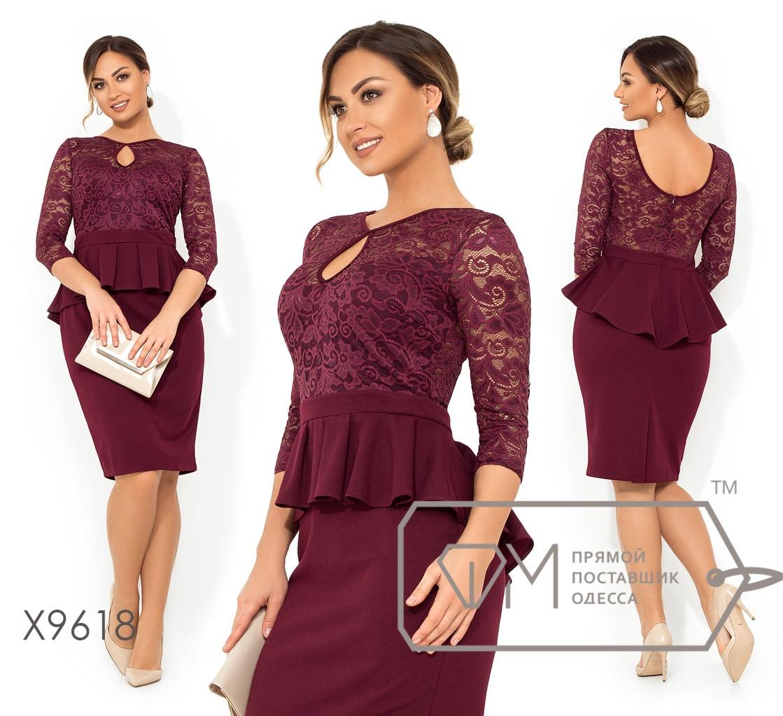 6d97b4d4d57 Платье с баской больших размеров 48+ верх кружево с подкладкой ...