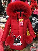 Зимняя куртка пуховик на девочку Заяц пайетка Размер 28 Супер цена!