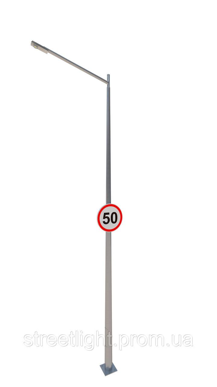 Світлодіодне вуличне освітлення з одностороннім дорожнім LED-знаком