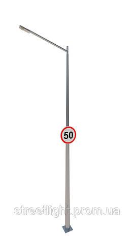Світлодіодне вуличне освітлення з одностороннім дорожнім LED-знаком, фото 2