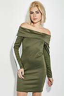 0808301e923 Платье с открытыми плечами 78PD4002 (Хаки)