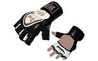 Перчатки для смешанных единоборств MMA Кожа ZELART  (р-р M,L,XL черный)