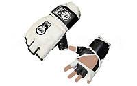 Перчатки для смешанных единоборств MMA Кожа GRANT (р-р M, L, XL, черный-белый)