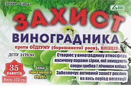 """Защита виноградника"" ""ОВИ"" 0,175кг (35 пакетиков по 5г)"