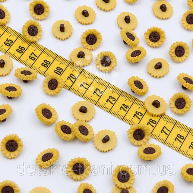 Жёлтые подсолнухи пуговицы