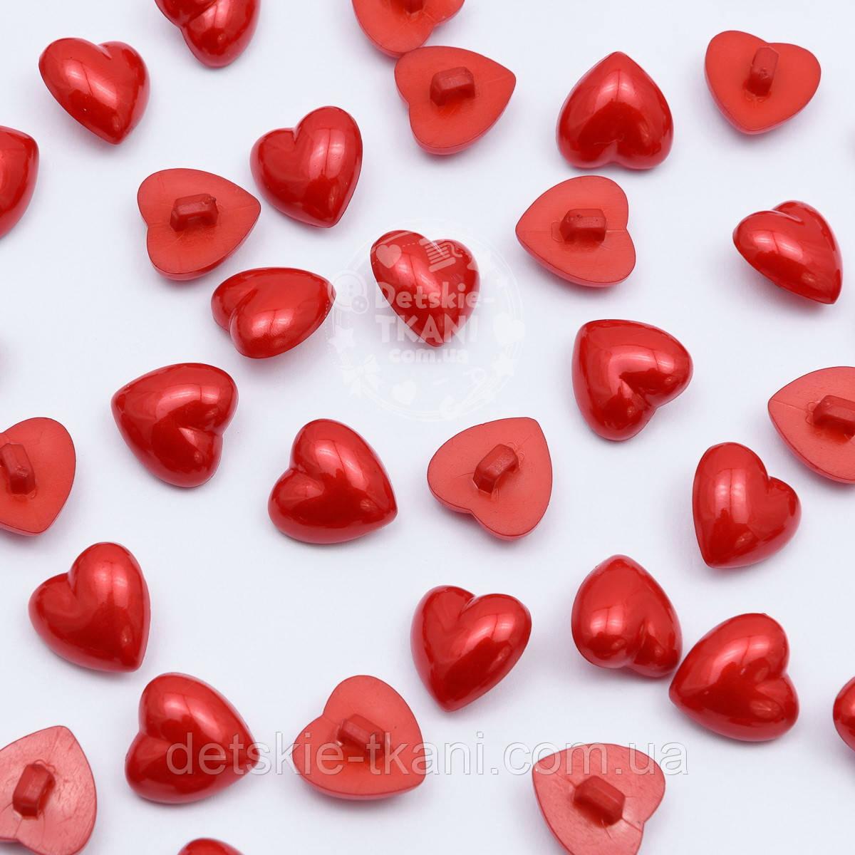 "Пуговицы ""Сердечко"" красного цвета на ножке 15 мм (П-036)"