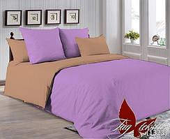 Евро комплект постельного белья однотонный - Maxi P-3520(1323)