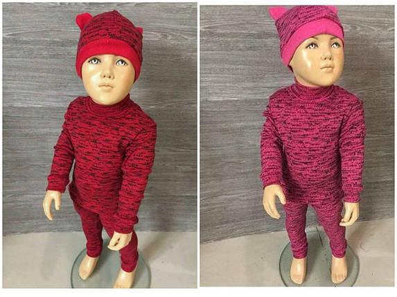 Детский костюм тройка, фото 2