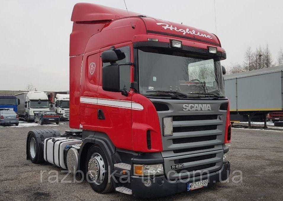 Запчастини Scania R 420-480