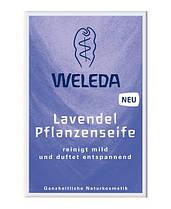 Лавандовое растительное мыло Weleda 100 гр