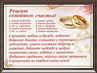 Картинка рецепты 20х25 на русском РР14-А4М