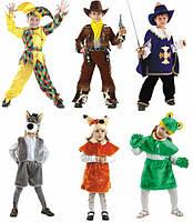 Маскарадные костюмы