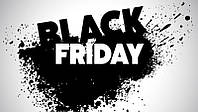 Чорная Пятница