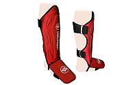 Защита для ног (голень+стопа) ZELART (красный)