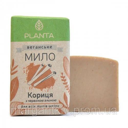 Мыло Planta Корица с красной глиной 100 гр