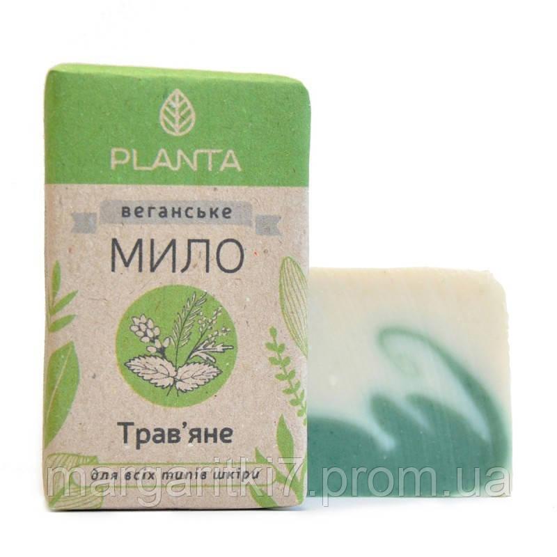 Мыло Planta Травяное 100 гр