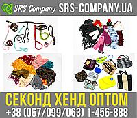 Аксессуары секонд хенд оптом  сумки, ремни, шапки, шарфы, перчатки. Цена 62dedbf78ea