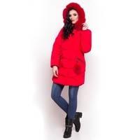 Женские зимние куртки пуховики