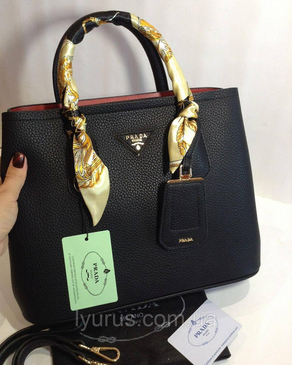 d193b7ac24c9 Женская сумка Prada модель Double : продажа, цена в Полтаве. женские ...