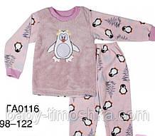 Піжама вельсофт для дівчаток 98-122
