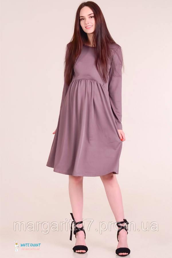 Платье для беременных и кормящих White Rabbit Lavender