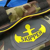 Чехол для удилищ Skipper  130cм 2 отдела полужесткий(9993645)