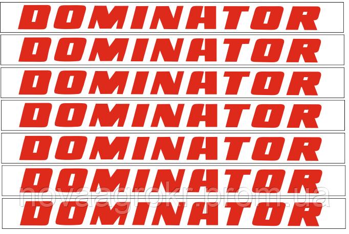 Наклейка на комбайн Claas Dominator