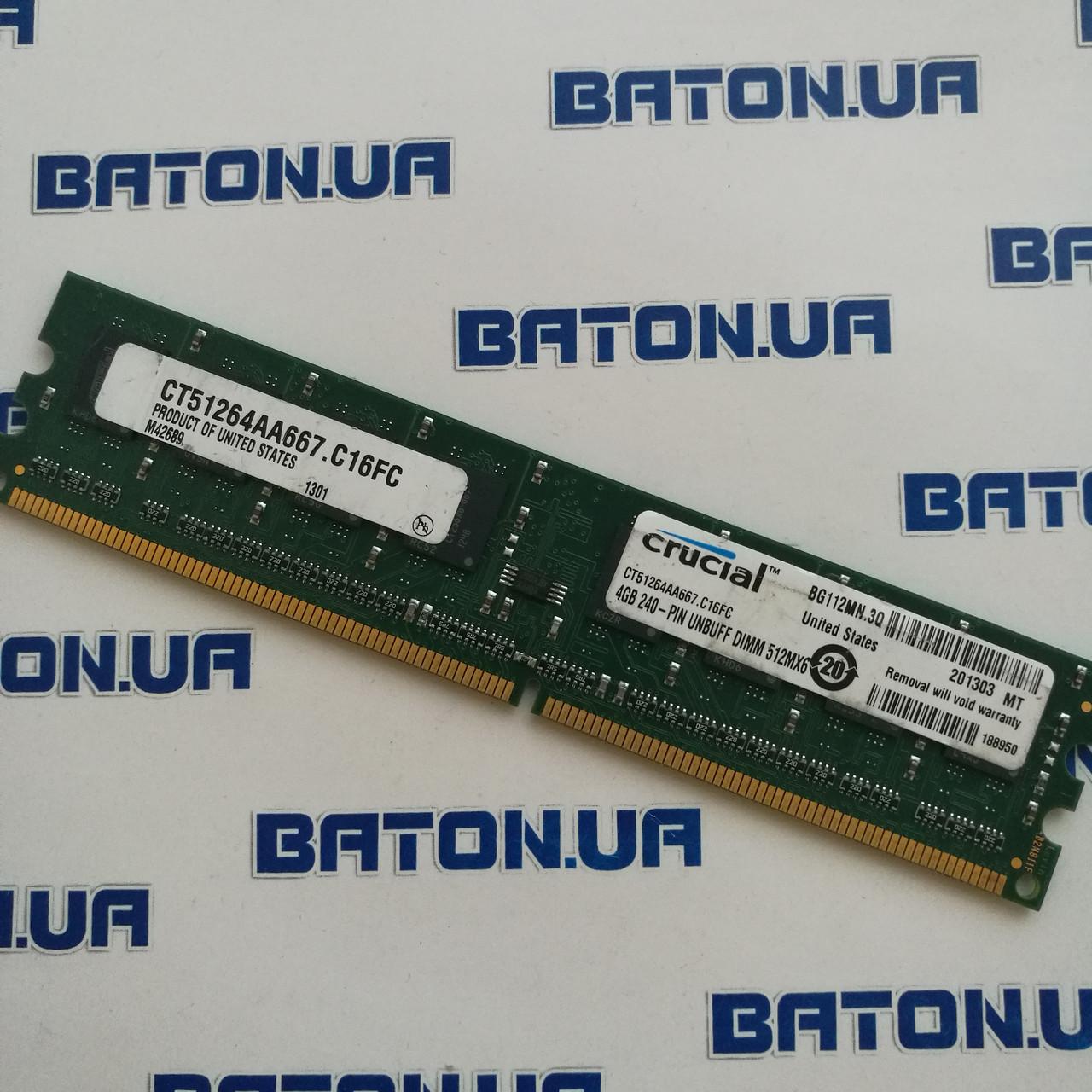 Оперативная память Crucial DDR2 4Gb 667MHz PC2 5300U CL5 (CT51264AA667)