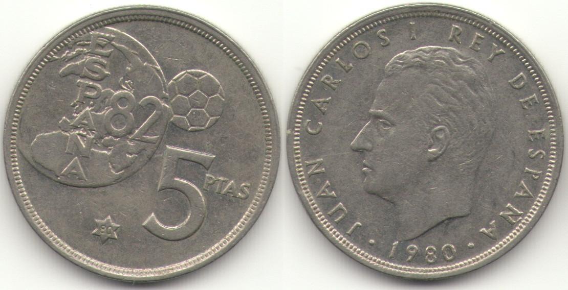 Испания 5 песет 1980г.