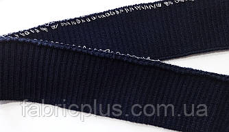 Довяз манжетный темно-синий 7х70 см