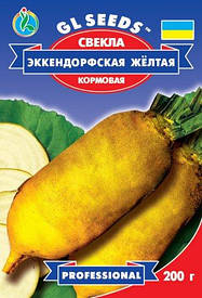 Свекла Эккендорфская