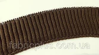 Довяз манжетный коричневый 7х70 см