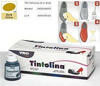 Краска для  кожи/обуви универсальная TRG Tintolina 108 (Охра)