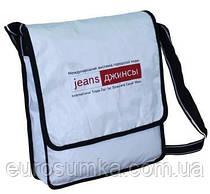 Добавили новые позиции сумок для конференций