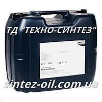 Multigrade Hypoid Gear Oil GL-5 SAE 80W-90 PENNASOL (20л) Масло трансмиссионное