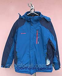 Куртка зимняя спортивная  Columbia KM-1917 L-48