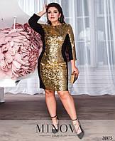 Стильное платье    (размеры 48-62)  0129-99, фото 1