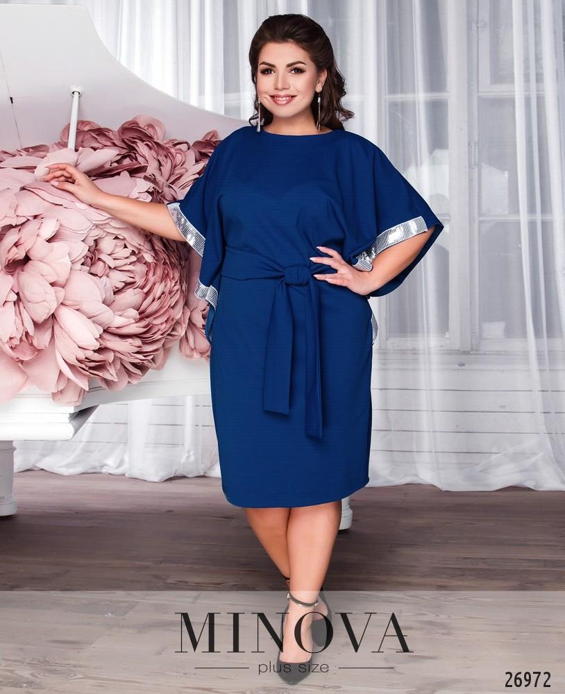 Стильное платье    (размеры 48-62)  0129-00