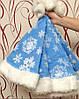 Новогодний колпак меховой тёплый принт Снежинка голубой