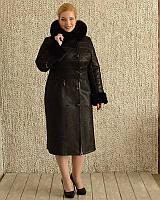 Длинная женская дубленка с мехом песца на капюшоне