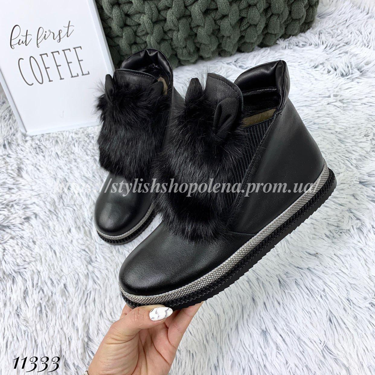 Заказ натуральной кожаной обуви