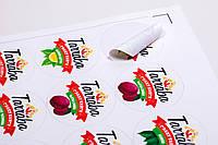 Печать наклеек и этикетки