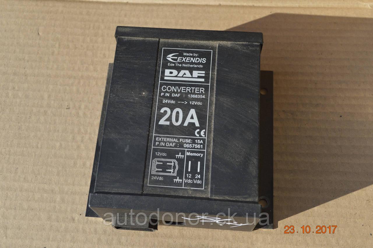 Преобразователь тока 20 ампер на DAF/даф/даф1368354//0657561