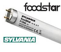 Sylvania F58W/176 Foodstar Meat, лампа для холодильника, для мяса и рыбы