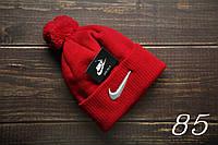 Новые Зимние Шапки Nike Мужские с Бубоном Шапка Найк Качественные Красные
