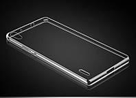 Накладка для Xiaomi Mi Max силикон TPU Ultrathin Series 0,33mm Прозрачный, фото 1