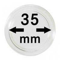 Капсула для монеты 35 мм, Lindner