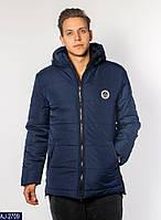 Мужская зимняя куртка Синяя и Чёрная 48, 50, 52 Ткань плащёвка канада, синтепон 200, флис