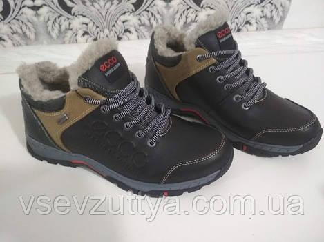 Кросівки шкіряні зимові чорні чоловічі. Тільки 45 розмір! 42р ... 5b3055a0df01a